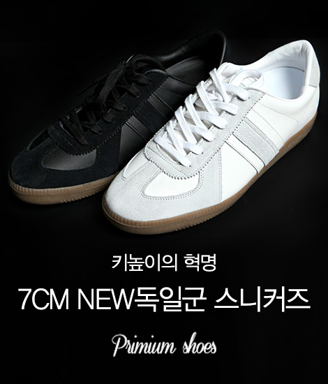 [Hand Made 소가죽 100%] NEW 독일군 스니커즈